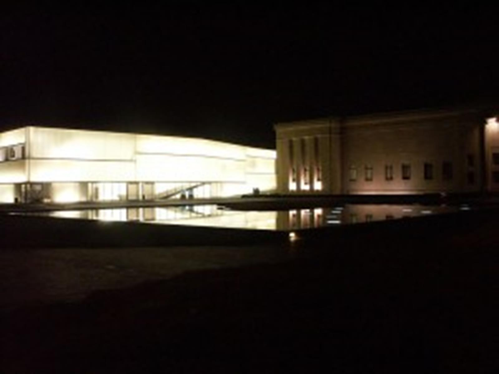 The Nelson Atkins Museum of Art at night