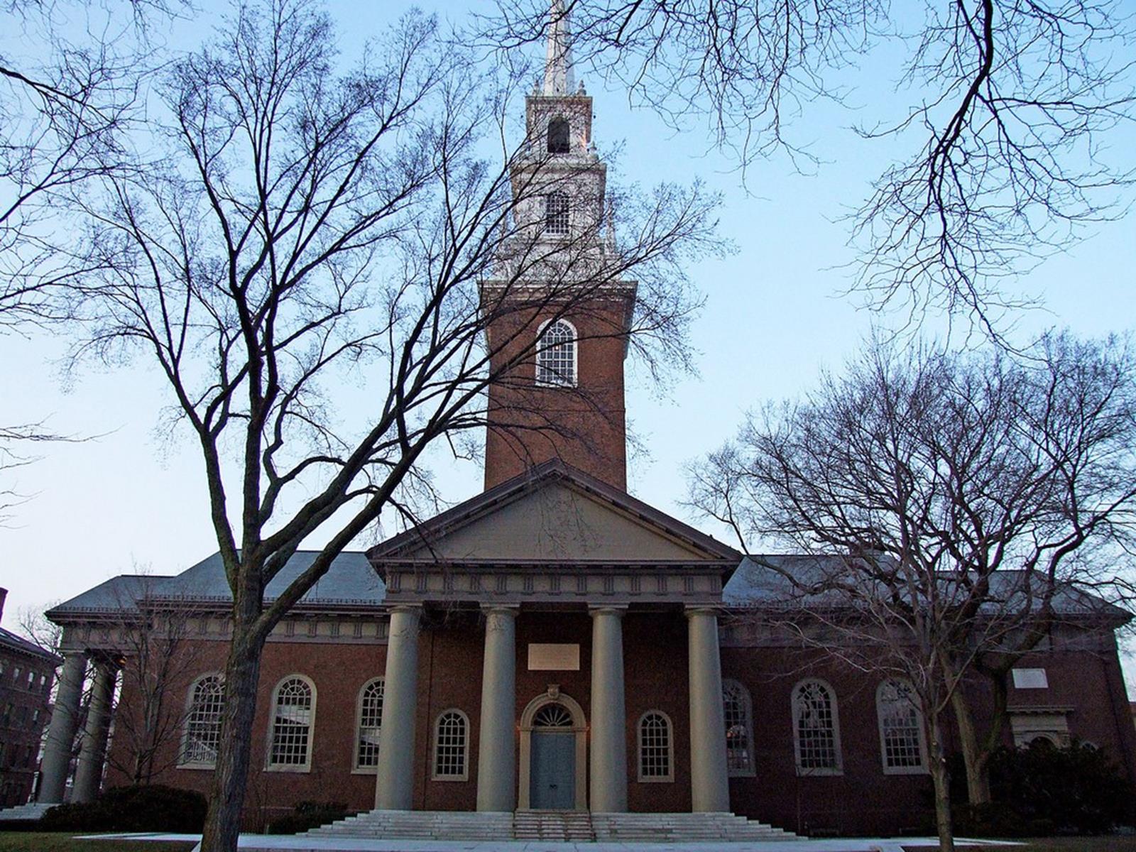 Harvard University –The Memorial Church