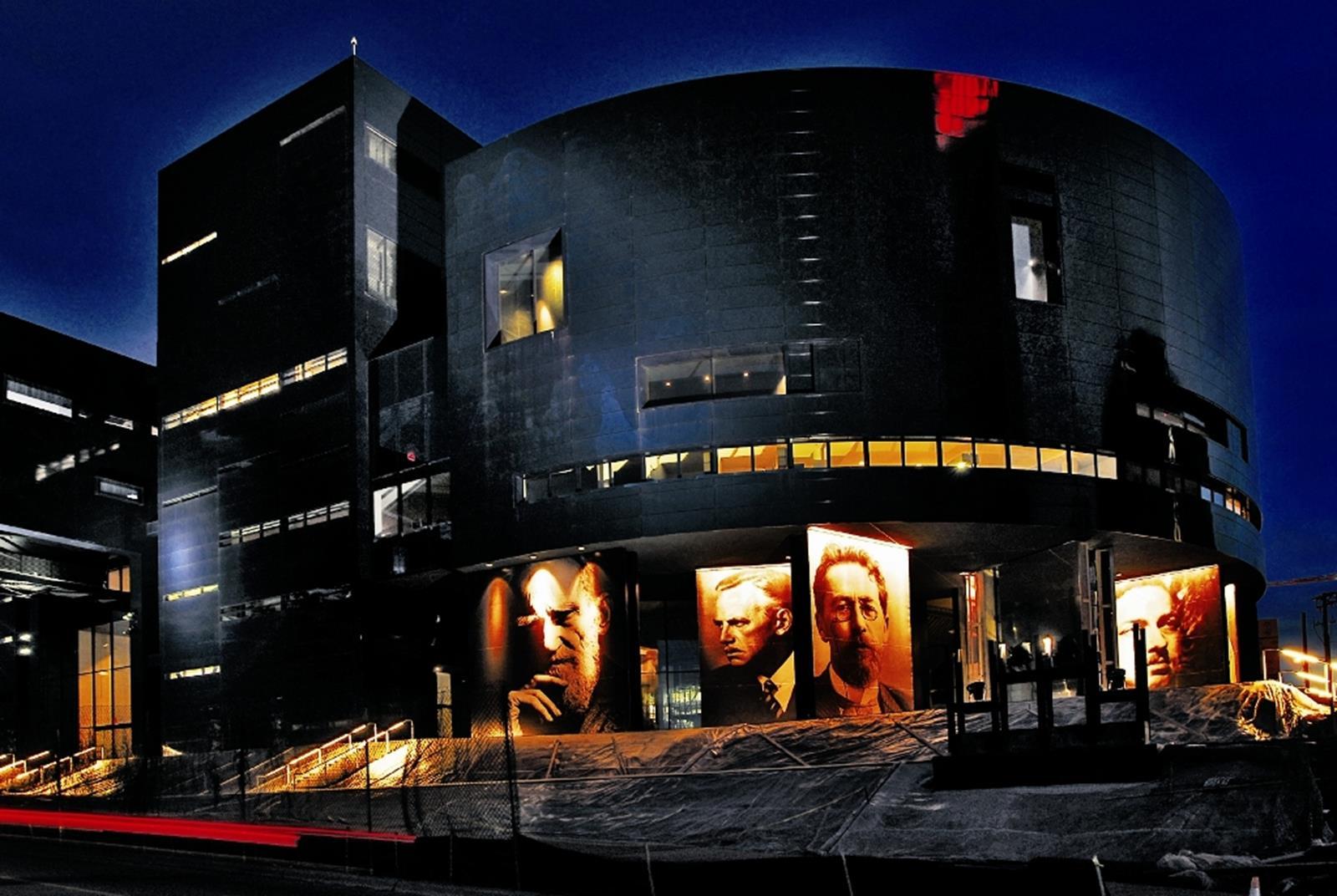 Guthrie Theater.