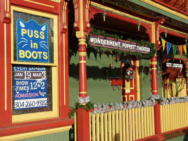 Wonderment Puppet Theater