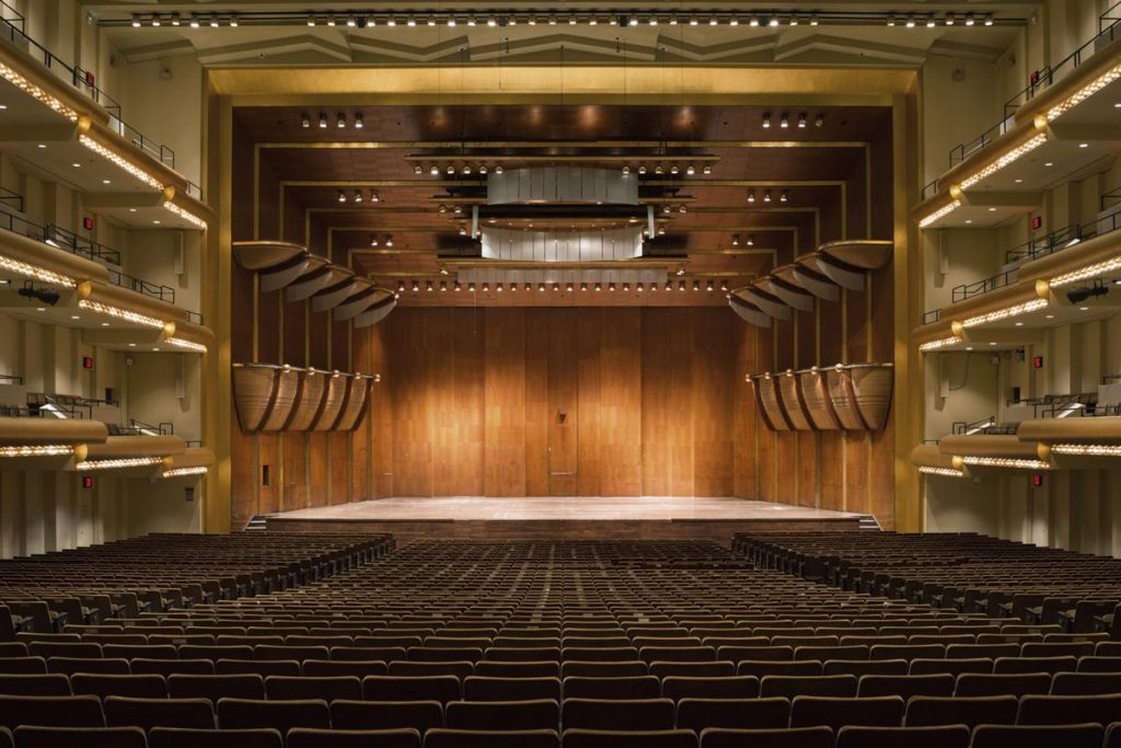Avery Fisher Hall Photo: © Iñaki Vinaixa